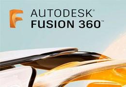 Fusion 360-краткое руководство по экспорту STL файлов